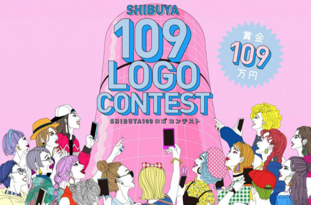 SHIBUYA109 ロゴコンテスト