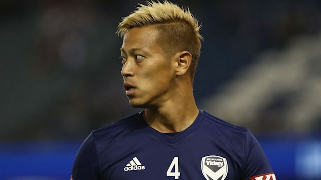 Melbourne Victory 1 Melbourne City 2: Honda scores but suffers losing start
