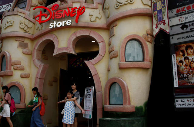 Disney to close at least 60 North American stores