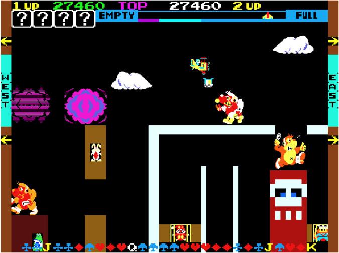 Screenshot from Nintendo's Sky Skipper