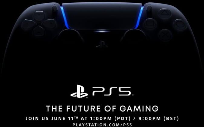 Sony PS5 invite