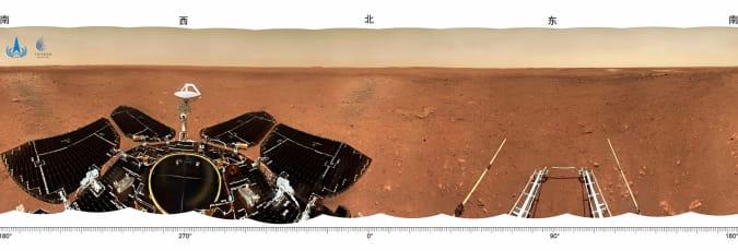 China's Zhurong Mars rover panorama photo