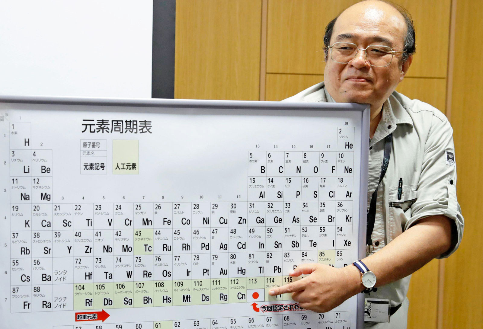 Chemists officially add new elements to the periodic table kyodovia reuters urtaz Images