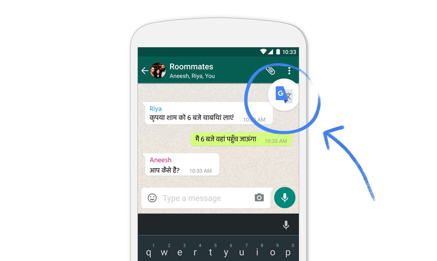 Google translate now works in apps on any android phone if you hate having to paste foreign language text into google translate just to understand it your worries are over google has updated translate for stopboris Choice Image