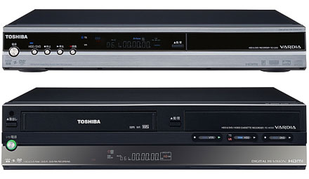 Toshiba annnounces new vardia hdddvd recorders toshibas introduced a pair of new vardia digital video recorders for the japanese market today the rd e300 and rd w300 publicscrutiny Image collections