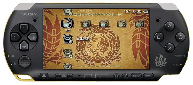 Sony's Monster Hunter PSP with modified analog stick hits ...