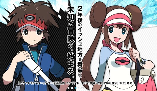 pokemon black 2 and white 2 trailer introduces the new cast