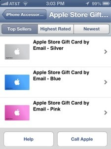 passbook enabled gift cards now available via apple store app