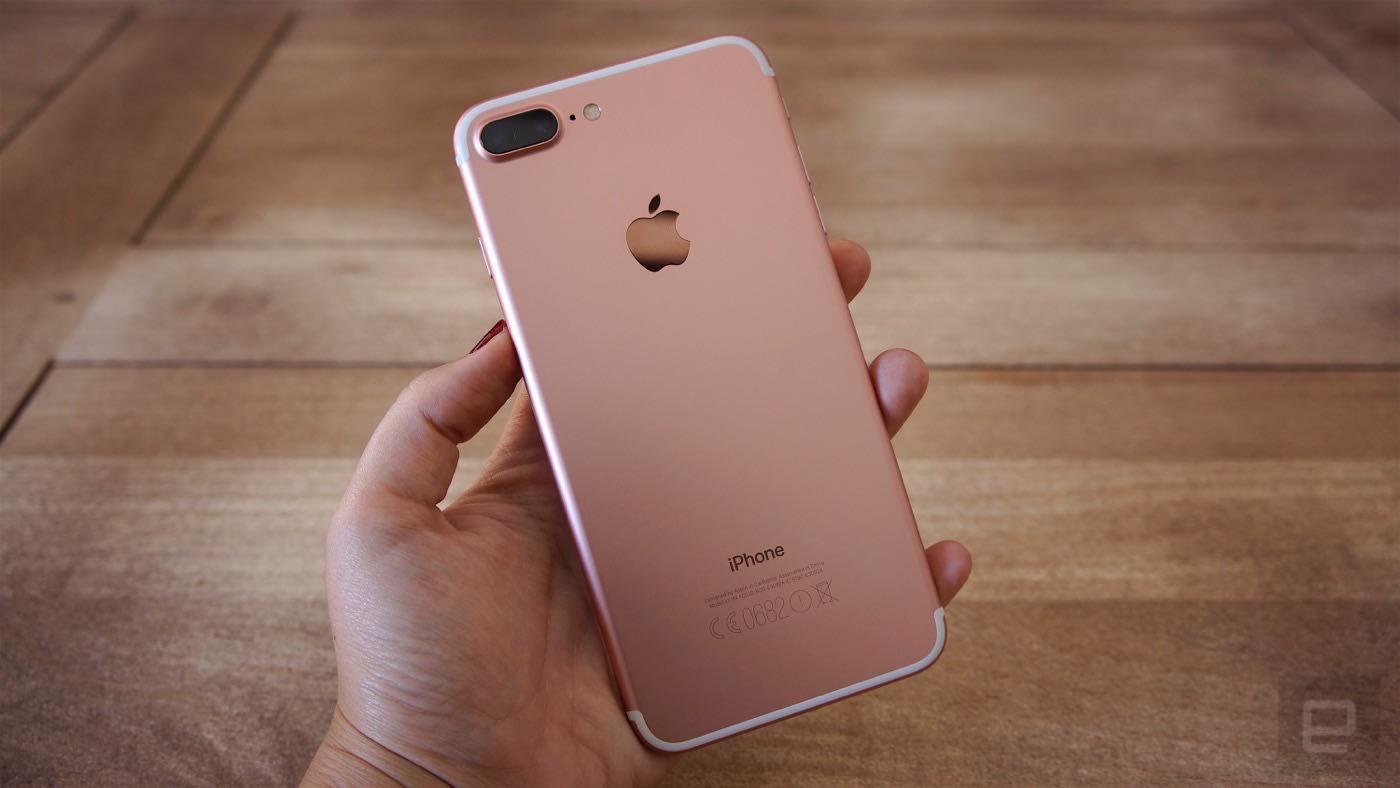 mejor carcasa iphone 7 plus