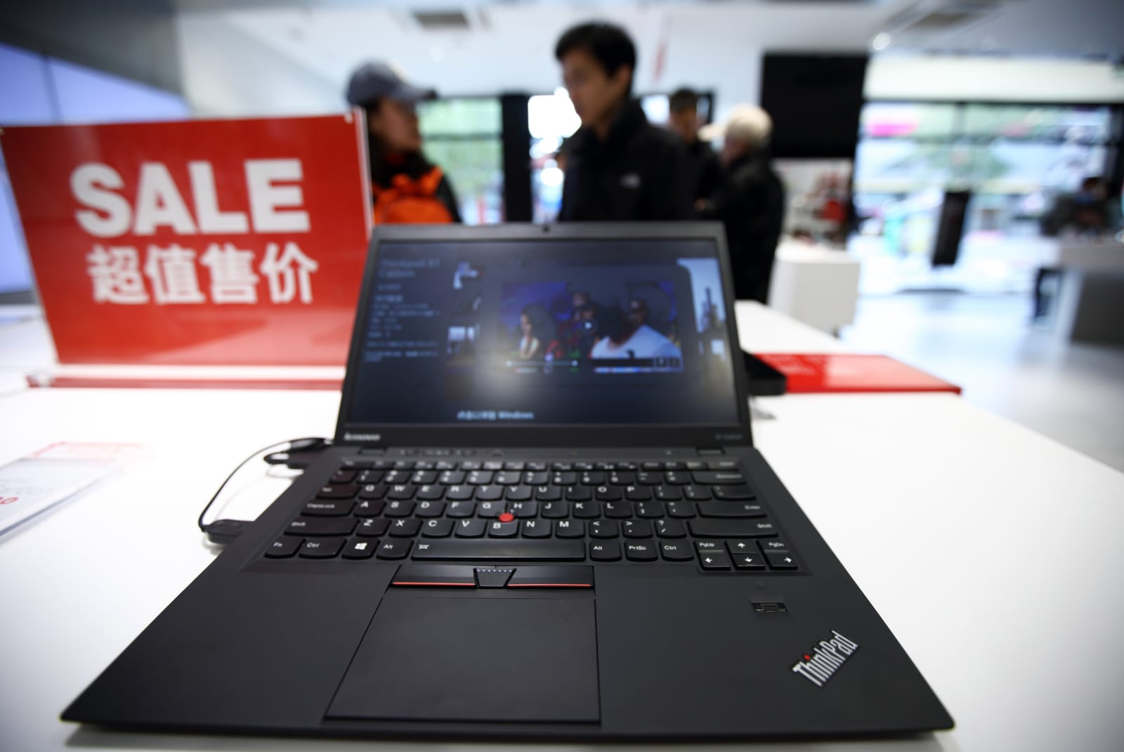 Image result for Lenovo units computer to stun