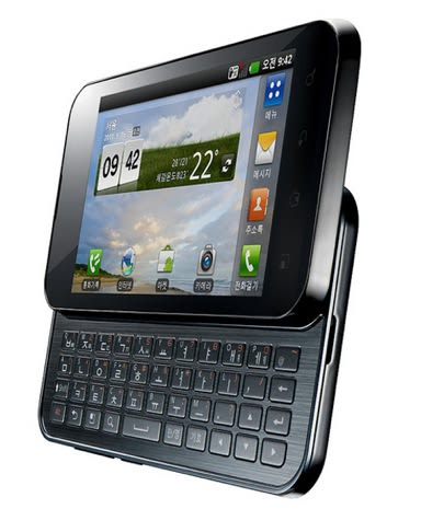 LG Unveils Optimus Q2 QWERTY Slider Slated For Korean