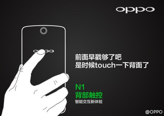 how to get google assistant on oppo