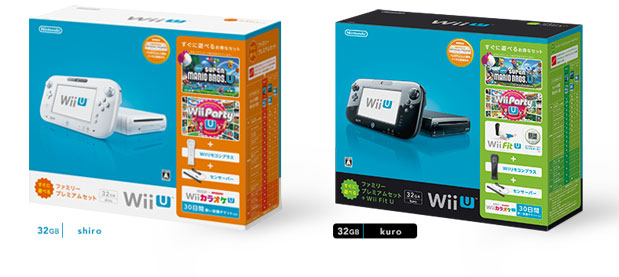 New Japanese Wii U bundles include three games, a Wiimote ...