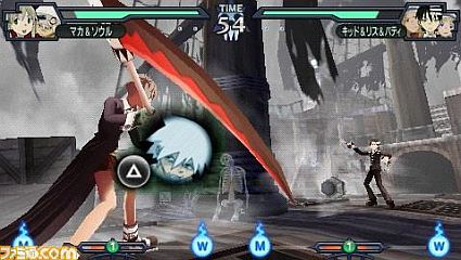 Soul Eater Becomes Anime Fighting Game