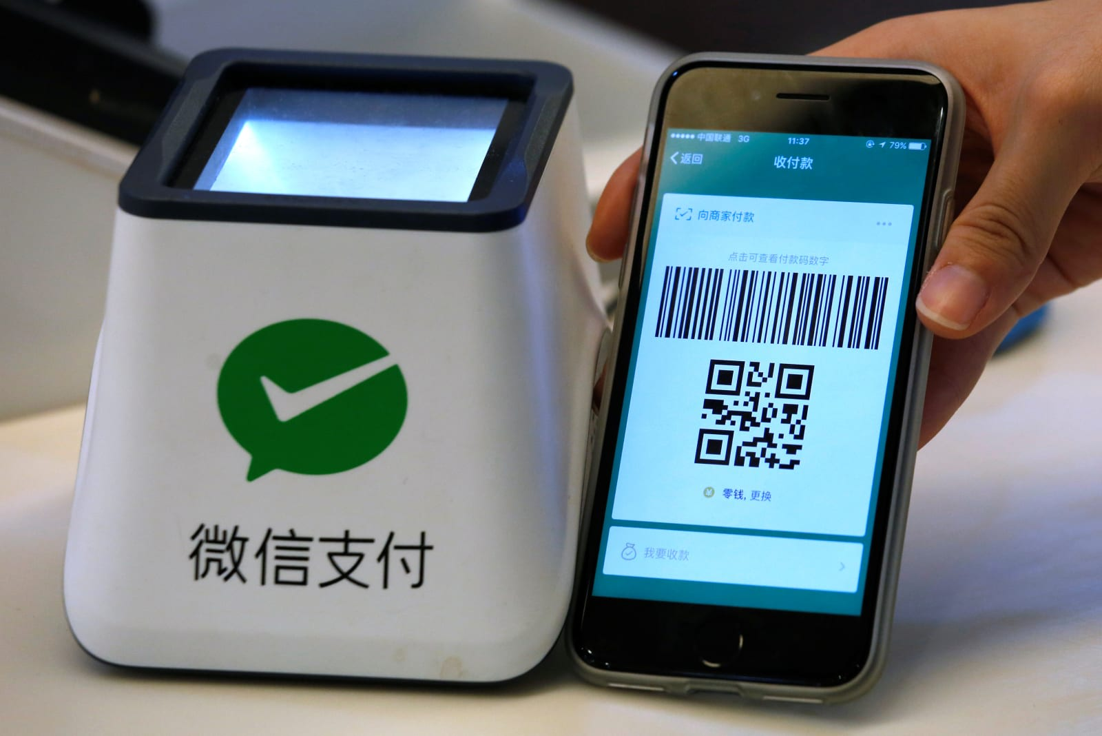 China Will Cap Qr Code Payments To Tackle Fraud