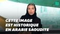 Cette image est historique en Arabie