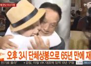 Corées: Les premières images des retrouvailles émouvantes des familles