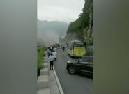 Une tragédie évitée de peu à Pékin avant cet impressionnant glissement de