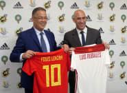 La decisión de la Federación sobre la Supercopa que ha indignado a los aficionados del