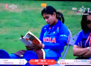 We Now Know Why Mithali Raj Was Reading Before She Went Out There To Bat And Set A World
