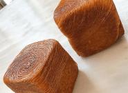 Un pâtissier suédois a osé créer un croissant