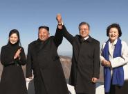 Kim Jong Un et Moon Jae-in s'affichent sur un lieu mythique pour les deux