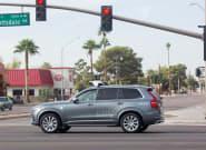 Self-Driving Uber Involved In Arizona Pedestrian