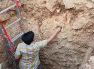 Έρευνα: Στην προϊστορική Νάξο κατοικούσαν άνθρωποι πριν από τουλάχιστον 200.000