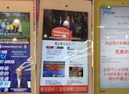Liberals Launch Chinese Ad To Debunk Claim They Want To Legalize All