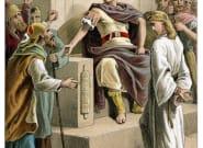 Ανακαλύφθηκε αρχαίο έργο στην Ιερουσαλήμ που φτιάχτηκε από τον Πόντιο Πιλάτο (τον