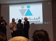 L'association Jossour FFM lance la campagne nationale pour la