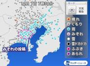 横浜で初雪観測 東京でも「みぞれ」の可能性