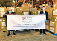China Donates Medical Supplies To Canada To Fight COVID-19: