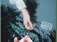 Το βραβευμένο με Booker βιβλίο της Χαν Γκανγκ «Η χoρτοφάγος» και σε ψηφιακή