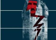 ΚΠΙΣΝ: Online τζαζ συναυλίες, Έντγκαρ Άλαν Πόε και μία διάλεξη για τον