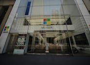 Microsoft va définitivement fermer la quasi-totalité de ses magasins dans le