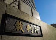 保育士への「マタハラ」を認定、育休から復職直前に解雇は無効の判決 東京高裁
