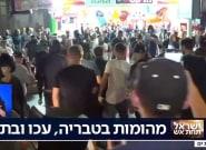 Un homme lynché à la télévision en Israël, l'escalade des violences