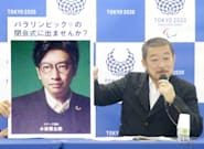 Tokyo Olympics Opening Ceremony Director Fired Day Before Event Over Holocaust