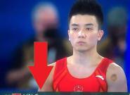 Demasiado bueno para ser real: el rótulo con el nombre de este gimnasta arrasa en