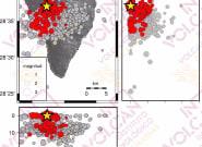 La Palma registra un terremoto de magnitud 4,2, el más fuerte en la última