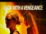Κουέντιν Ταραντίνο: Ίσως η επόμενη ταινία μου είναι το «Kill Bill