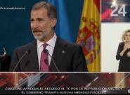 El detalle del 'Canal 24 horas' de RTVE en los Princesa de Asturias que no ha tenido La