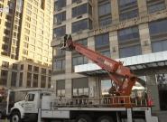 Le nom de Donald Trump retiré de la façade d'un de ses immeubles à New