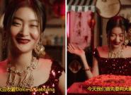 Dolce & Gabbana accusé de racisme en Chine pour cette