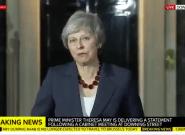 Accord Brexit: cette expression de Theresa May qui relance l'espoir des