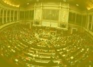Gilets jaunes : les députés ont siégé jusqu'à l'aube pour voter le budget
