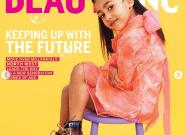 North, la fille de Kim Kardashian et Kanye West, fait sa première couverture de