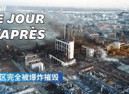 Après l'explosion d'une usine chimique en Chine, les images de