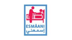 Evénèment Esmaani: Quand l'art se mêle à